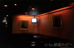 毛沢東酒場@香港特区