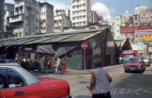 大排档@香港食べ歩き