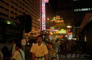 香港経由長沙ツアーはこれでおしまいです