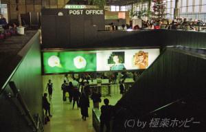 スワトウ(汕頭)・潮州ツアー@成田発香港へ