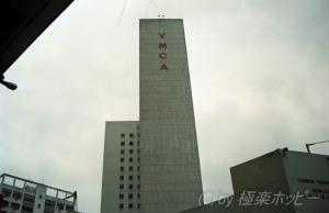 油麻地YMCA@香港観光