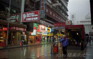 昼飯をとりに尖沙咀へ@香港食べ歩き