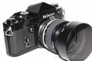 Nikon F2+NIKKOR 50mmF1.2AI@コダックProFoto XL