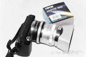 KIPON CONTAREX-NEX アダプター@Planar50mmF2+NEX-5