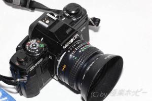 MINOLTA MC W.ROKKOR 35mmF2.8@X-700