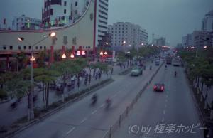 金鳳城@汕頭金砂路