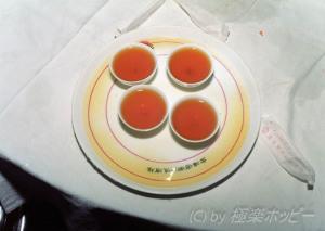 菊花石榴鶏@金海湾潮州城酒楼