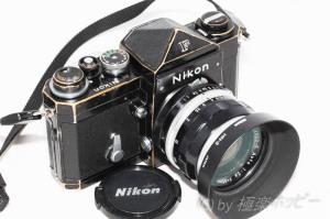NIKKOR-S Auto 35mmF2.8+ニコンF@フジC200