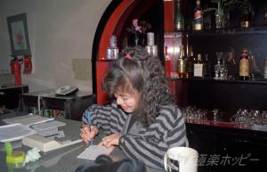 酒吧@汕頭華僑大厦