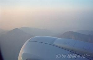 汕頭から香港へ