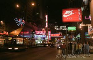 ホテルへ向かってぶらぶらと@香港観光
