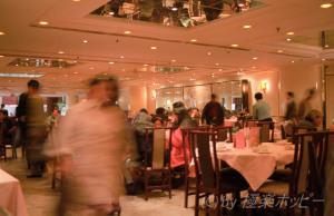 昼の飲茶@香港桃源酒家