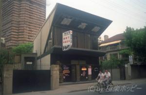カラオケパブ@上海人民酒吧