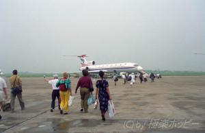虹橋機場@上海から重慶へ