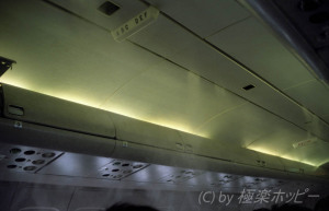 機内は真っ白け@上海から重慶へ