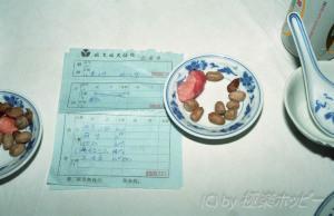清蒸江團@頤之時餐庁