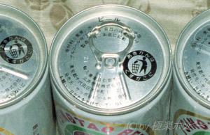 青島啤酒@日本輸出仕様