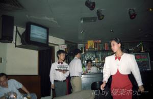 卡拉OK酒吧@重慶賓館