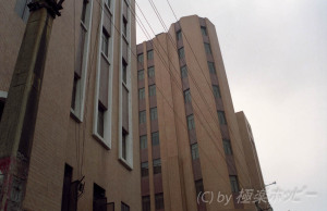 豆腐鯽魚@重慶飯店