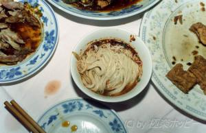 木耳菜@重慶飯店