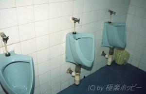 天宮卡拉OK酒廊的士高@重慶飯店