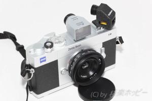 RUSSAR 20mmF5.6+Zeiss Ikon SW@フジC200