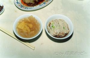 麺点類@重慶ホリデーイン金沙庁