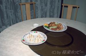 厨師@重慶ホリデーイン金沙庁
