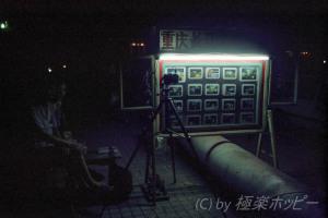 夜景写真師@重慶長江大橋