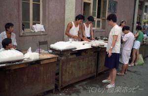コンニャク@重慶自由市場