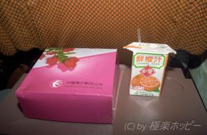 機内食@重慶から上海へ