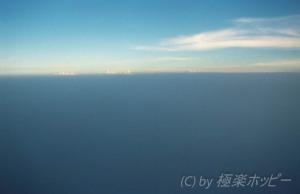 重慶から上海へ@東方航空MD82