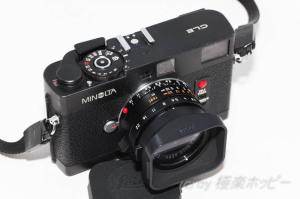 ミノルタCLE@Kodak ProImage 100