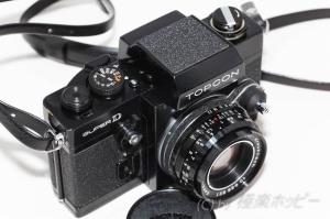 Schneider-Kreuznach Xenon 50mmF1.9@トプコンスーパーD