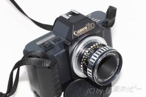 Steinheil Munchen EDIXA-Auto-Cassaron 50mmF2.8+T80@コダックゴールド200