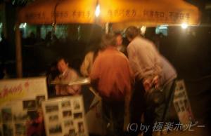上海駅周辺@揚州ツアー