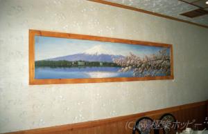 富士山の間@揚州三福源酒楼