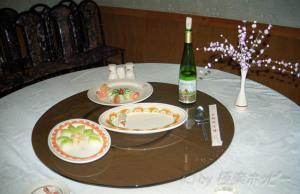 田ウナギの前菜@揚州三福源酒楼