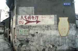 大光明午庁@揚州観光
