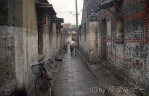 路地裏の迷宮世界@揚州観光