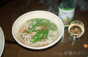 五彩魚麺@揚州三福源酒楼