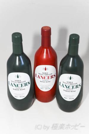 LANCERS@ポルトガルワイン