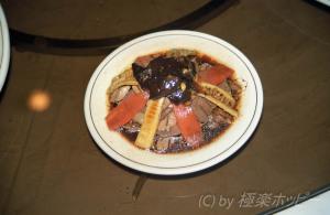 腰片(豚マメ)の前菜@揚州三福源酒楼