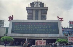 鎮江駅@鎮江から上海へ