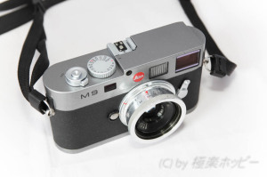 ORION-15 28mmF6.0+ライカM9@改良型センサーでの初撮り