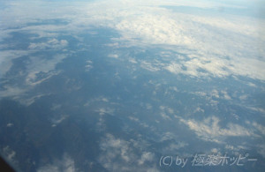 上海発@上海から福州へ