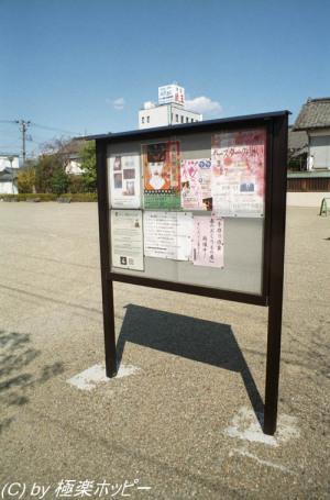 RE Auto-Topcor 25mmF3.5@東京光学