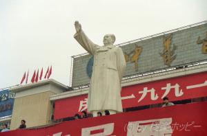 毛沢東像@j福州ぶらぶら