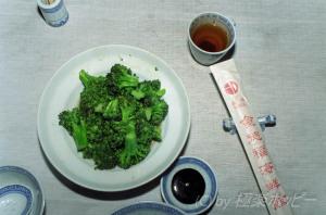 炊単紅蟳飯@食得福海鮮館