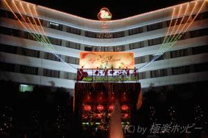 外貿酒店@福州五四路